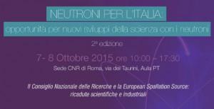 conferenza_roma-7-8oct_cover